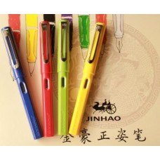 Jinhao 599 Colourful Fibre Body Fountain Pen